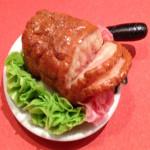 Plat Rôti de porc